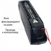 монтажная пластина на копусе аккумулятора